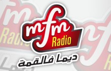 Radio Maroc – Ecoutez MFM Radio –  إستمع م ف م راديو – راديو المغرب