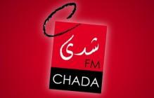 Radio Maroc – Ecoutez Chada FM إستمع شدى فم – راديو المغرب