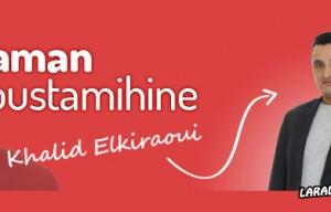 Barlaman Al Moustamihine برنامج المستمعين