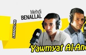 Yawmyat Al-Andiya Radio Mars يوميات الأندية