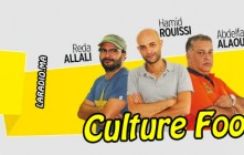Culture Foot sur Radio Mars