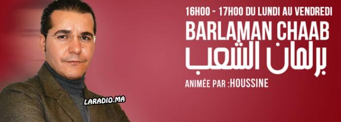 Barlaman achaab avec Houssine chahb sur Radio Chada FM برلمان الشعب