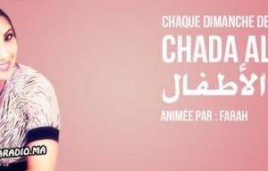 Chada al atfal sur Radio Chada FM شدى الأطفال