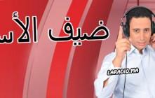 Daif al ousboue sur Radio ASWAT ضيف الأسبوع