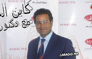 Kayn El Hal Sur Radio Aswat Maroc mâa Docteur Jamal Ma3touk كاين الحل مع دكتور جمال معتوق