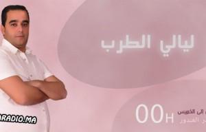 Layali Tarab ليالي الطرب