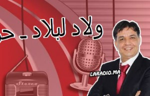 Ouled Lebled-Houzairane sur Radio ASWAT ولاد لبلاد ـ حزيران