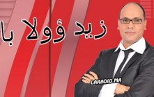 Zid oula baraka sur Radio ASWAT زيد ؤولا باراكا
