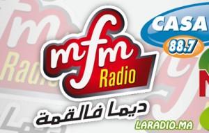 Une nouvelle identité visuelle pour la Radio MFM <br />MFM هوية بصرية جديدة لراديو