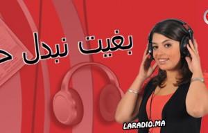 Bghit nbedel hyati sur Radio ASWAT بغيت نبدل حياتي
