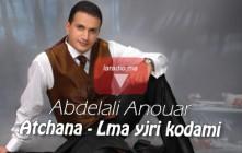 Abdelali ANOUAR – Atchana  عبد العالي أنور – الما يجري قدامي