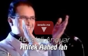 Abdelali ANOUAR – Atitek aahed lah  عبد العالي أنورـ عطيتك عهد الله