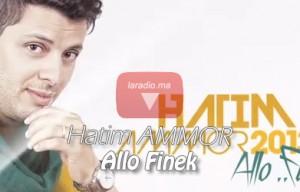 Hatim Ammor – Allo Finek  حاتم عمور – ألو فينك