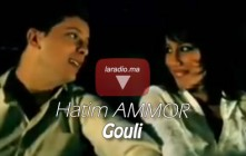 Hatim Ammor – Goli حاتم عمور – قولي