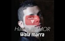 Hatim Ammor – Wala Marra  حاتم عمور – ولا مرة