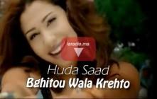 Houda Saad Bghitou Wala Krehto هدى سعد – بغيتو ولا كرهتو