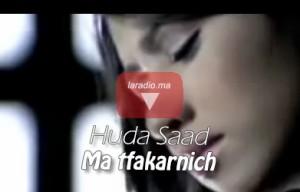 Houda Saad – Ma Tfakarnish  هدى سعد – متفكرنيش