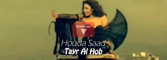 Houda Saad – Tayr Al Hob هدى سعد – طير الحب