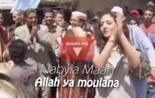 Nabyla Maan – Allah ya moulana –  نبيلة معن – الله يامولانا