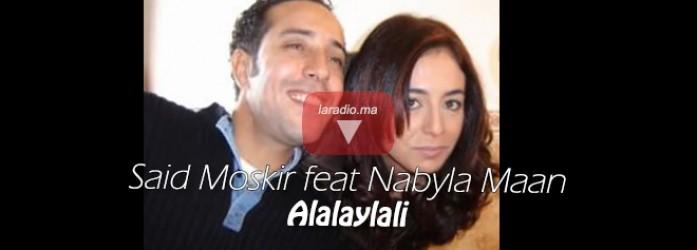 Said Moskir – Nabila Maan – Alalaylali – سعيد مسكير- نبيلة معن – أللآيلالي