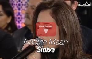 Nabyla Maan – Siniya –  نبيلة معن – الصينية