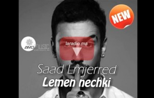 Saad LAMJARRED – Lemen nechki سعد لمجرد – لمن نشكي