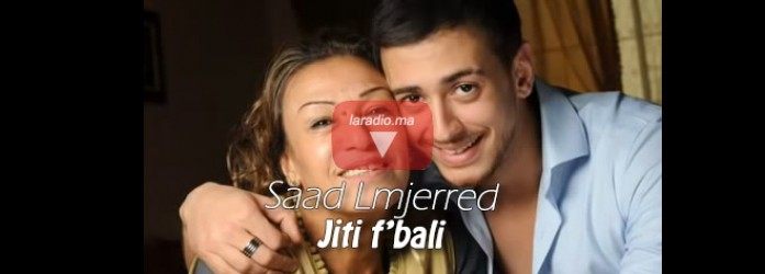 Saad LAMJARRED- l'mima  سعد لمجرد – يا لميما