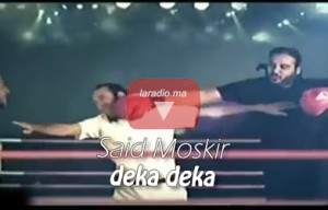 Said Mouskir – Deka deka  – سعيد مسكير- دقة دقة