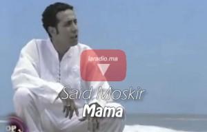 Said Mouskir – Mama – Saki fktafi – سعيد مسكير- ماما – صاكي فكتافي