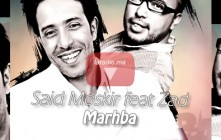 Said Mouskir – Merhba – سعيد مسكير- مرحبا