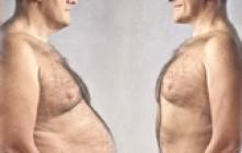 Jamal Skali – إنقاص الوزن – Perte de poids
