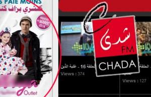 Chada FM au cœur d'une polémique. شدى إف إم في قلب الجدل