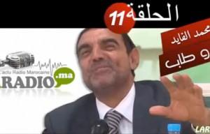 Dr Mohamed Faid الدكتور محمد فايد ( العجائن و الخمائر ) الحلقة 11