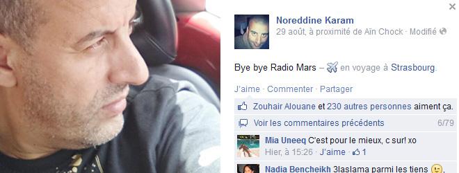 Noureddine KARAM quitte le Maroc نور الدين كرم يغادر المغرب