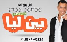 Biyen liya sur Radio Chada FM – بين ليا