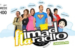 Imad f'la radio – Saison 2 sur Radio Chada FM – عماد فلا راديو – الموسم 2
