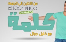 Kalima sur Radio Chada FM – كلمة