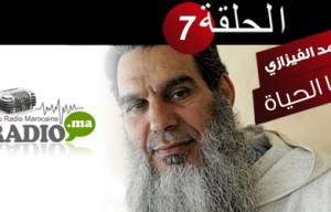 الشيخ محمد الفيزازي ( التقوى ) الحلقة 7