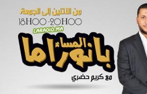 Panorama Al Massaa sur Radio Chada FM – بانوراما المساء