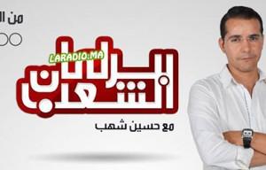 Barlaman Achaab – برلمان الشعب