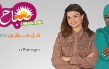 Sabah al khayr sur Radio Chada FM – صباح الخير