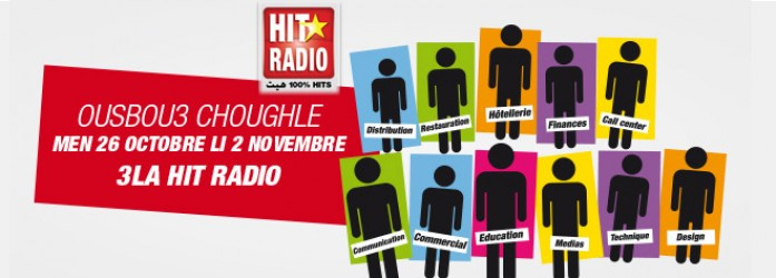 La Semaine de travail sur Hit Radio<br />أسبوع العمل على هيت راديو