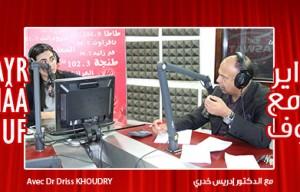 Kidayr Mâa Lmassrouf avec Dr Driss KHOUDRY sur Radio ASWAT<br /> كيداير مع المصروف مع الدكتور إدريس خدري