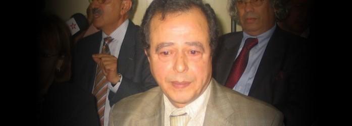 """Résultat de recherche d'images pour """"محمد الجفان"""""""