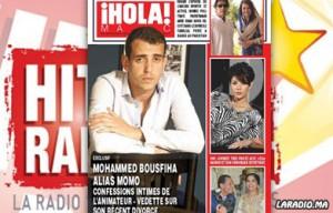 Momo de Hit Radio divorce et révèle les raisons <br /> مومو هيت راديو يكشف عن أسباب طلاقه