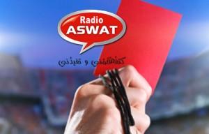HACA sanctionne Radio Aswat