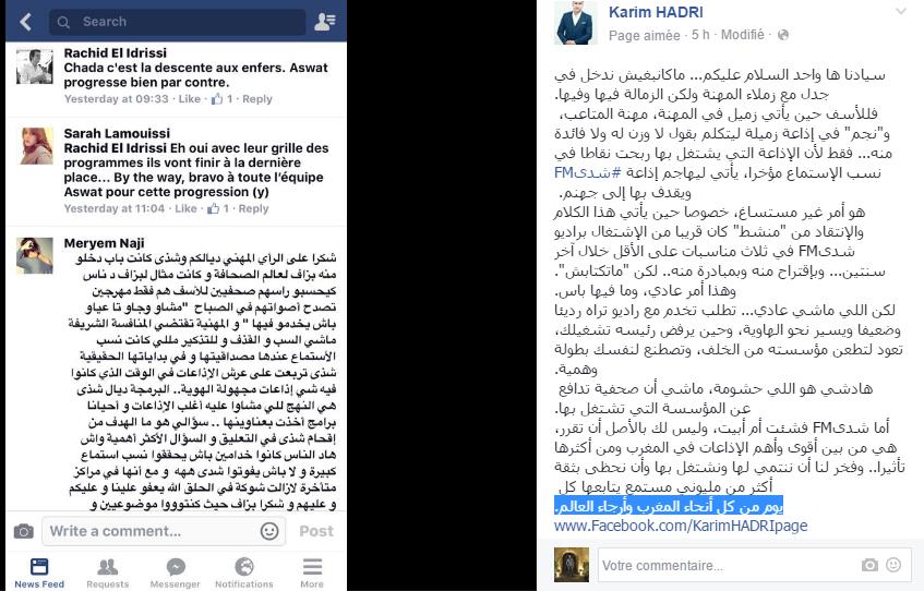 rachid-idriss-insulte-karim_hadri-facebook