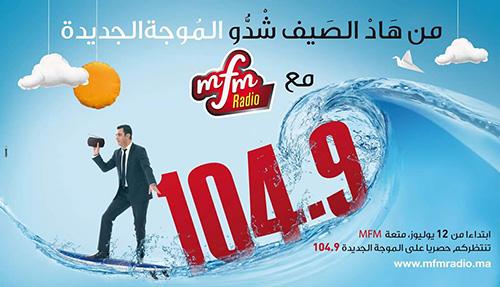 MFM-maroc-change-frequance-104-9-