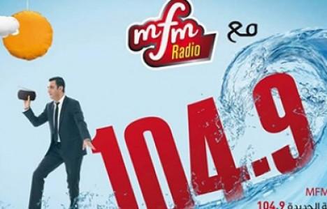 Une nouvelle fréquence pour MFM Radio 104.9 MHz