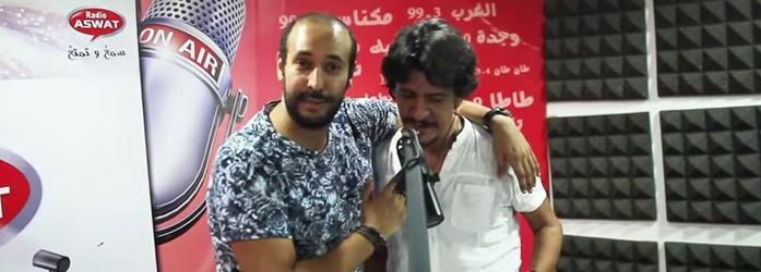 La surprise de Imad kotbi de Chada FM pour son ami Rachid Idrissi sur Radio ASWAT